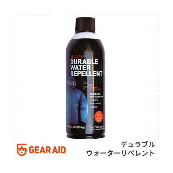 ギアエイド(GEAR AID) 高機能アウターウェア用 非エアゾール式 撥水剤 デュラブルウォーターリペレント 12781-4