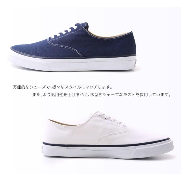 SPERRY TOP-SIDER [ スペリー トップサイダー ] / CVO / 全2色(キャンバス オックスフォード デッキシューズ スニーカー 靴 )135057|arknets|03