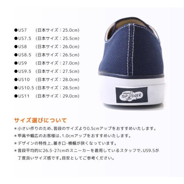 SPERRY TOP-SIDER [ スペリー トップサイダー ] / CVO / 全2色(キャンバス オックスフォード デッキシューズ スニーカー 靴 )135057|arknets|04