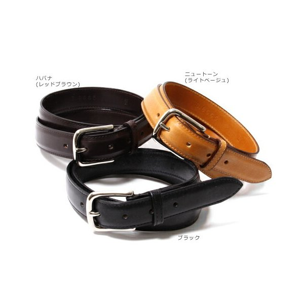 Whitehouse Cox (ホワイトハウスコックス ) / BRIDLE LEATHER 28mm-B-8665 (レザー ベルト ギフト プレゼント ラッピング可能)|arknets|02