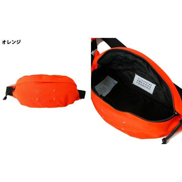 Maison Margiela / メゾン マルジェラ : FANNY PACK : メゾンマルジェラ ウエストバッグ 鞄 : S55WB0010