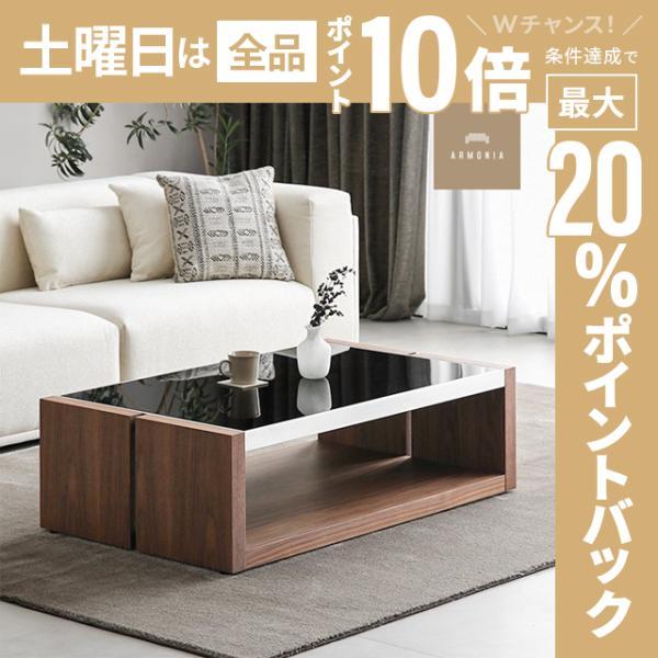 テーブル センターテーブル ガラス ローテーブル ミッドセンチュリー シンプル 北欧 カフェ