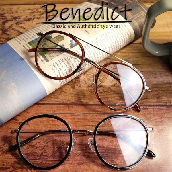 ベネディクト 遠近両用メガネ(D1042)[全額返金保証] 老眼鏡 おしゃれ 男性用 中近両用 眼鏡 遠近両用 老眼鏡 シニアグラス armsstore