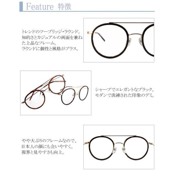 ベネディクト 遠近両用メガネ(D1042)[全額返金保証] 老眼鏡 おしゃれ 男性用 中近両用 眼鏡 遠近両用 老眼鏡 シニアグラス armsstore 04
