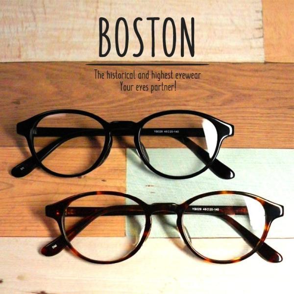 ボストン 遠近両用メガネ[全額返金保証] 老眼鏡 おしゃれ 男性用 中近両用 眼鏡 遠近両用 老眼鏡 シニアグラス armsstore