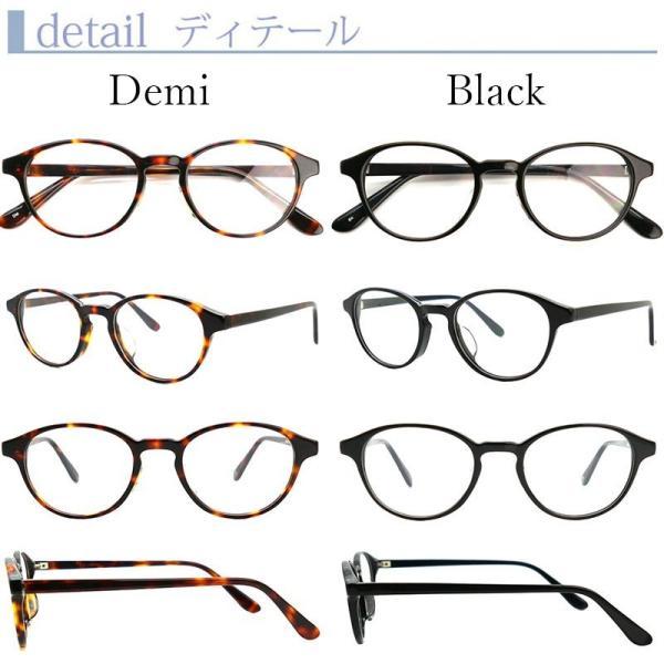 ボストン 遠近両用メガネ[全額返金保証] 老眼鏡 おしゃれ 男性用 中近両用 眼鏡 遠近両用 老眼鏡 シニアグラス armsstore 02