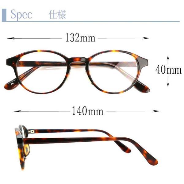 ボストン 遠近両用メガネ[全額返金保証] 老眼鏡 おしゃれ 男性用 中近両用 眼鏡 遠近両用 老眼鏡 シニアグラス armsstore 03
