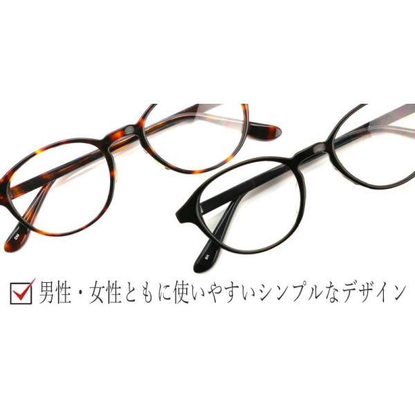 ボストン 遠近両用メガネ[全額返金保証] 老眼鏡 おしゃれ 男性用 中近両用 眼鏡 遠近両用 老眼鏡 シニアグラス armsstore 04