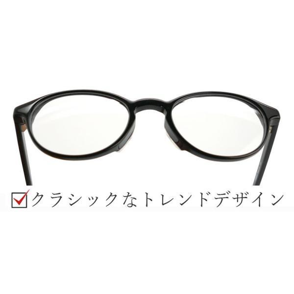 ボストン 遠近両用メガネ[全額返金保証] 老眼鏡 おしゃれ 男性用 中近両用 眼鏡 遠近両用 老眼鏡 シニアグラス armsstore 05