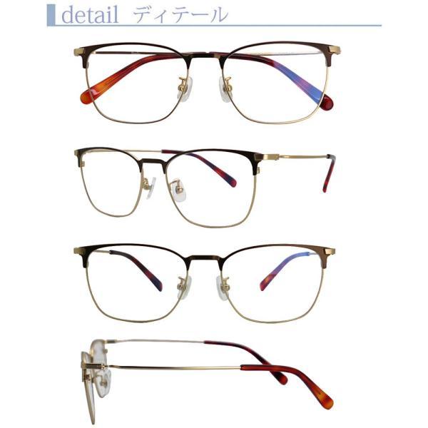 ブランシック クラシック 遠近両用メガネ(cl-3063)[全額返金保証] 老眼鏡 おしゃれ 男性用 中近両用 眼鏡 遠近両用 老眼鏡 シニアグラス|armsstore|02