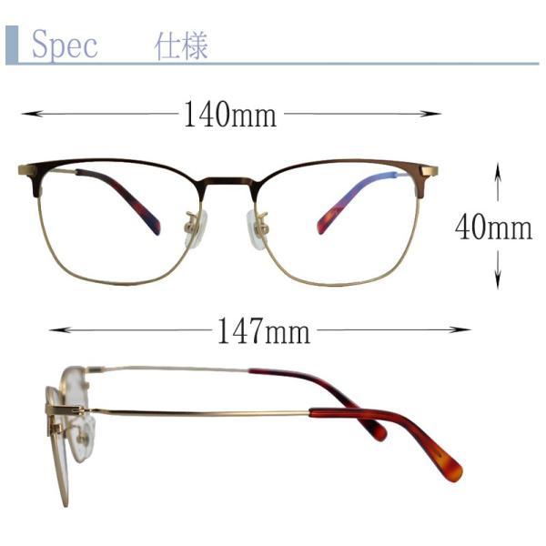 ブランシック クラシック 遠近両用メガネ(cl-3063)[全額返金保証] 老眼鏡 おしゃれ 男性用 中近両用 眼鏡 遠近両用 老眼鏡 シニアグラス|armsstore|03