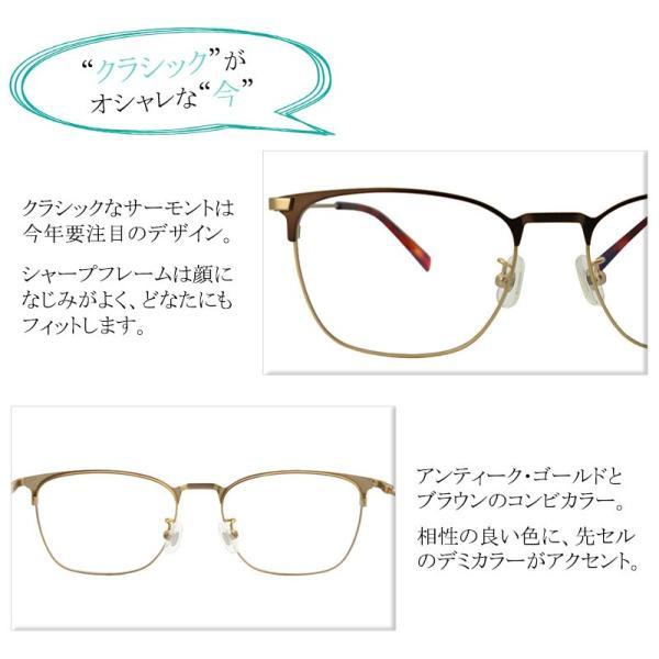 ブランシック クラシック 遠近両用メガネ(cl-3063)[全額返金保証] 老眼鏡 おしゃれ 男性用 中近両用 眼鏡 遠近両用 老眼鏡 シニアグラス|armsstore|04
