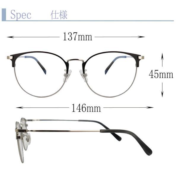 ブランシック クラシック 遠近両用メガネ(cl-3065)[全額返金保証] 老眼鏡 おしゃれ 男性用 中近両用 眼鏡 遠近両用 老眼鏡 シニアグラス|armsstore|03