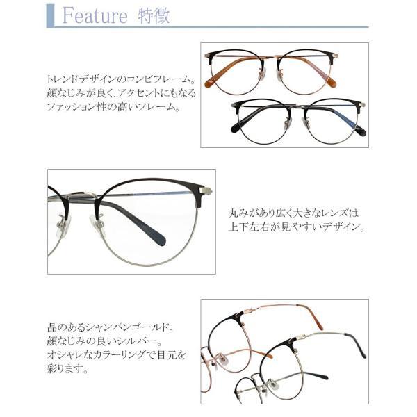 ブランシック クラシック 遠近両用メガネ(cl-3065)[全額返金保証] 老眼鏡 おしゃれ 男性用 中近両用 眼鏡 遠近両用 老眼鏡 シニアグラス|armsstore|04