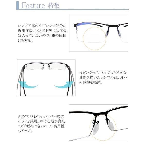 【3,000円ぽっきり価格!】ブルーライトカット 紫外線 UV カット 遠近両用メガネ Eye Fix Optic (小窓 境目あり)[全額返金保証]小玉付 おしゃれ 老眼鏡 眼鏡|armsstore|06