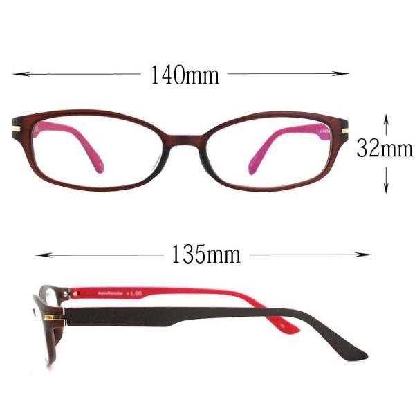 ブルーライトカット 老眼鏡 エアロリーダー[全額返金保証]メガネ 眼鏡 男性 用 メガネ シニアグラス メンズ おしゃれ リーディンググラス スマホ|armsstore|04