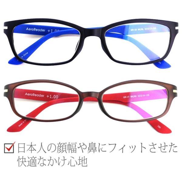 ブルーライトカット 老眼鏡 エアロリーダー[全額返金保証]メガネ 眼鏡 男性 用 メガネ シニアグラス メンズ おしゃれ リーディンググラス スマホ|armsstore|05
