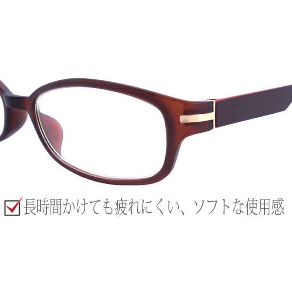 ブルーライトカット 老眼鏡 エアロリーダー[全額返金保証]メガネ 眼鏡 男性 用 メガネ シニアグラス メンズ おしゃれ リーディンググラス スマホ|armsstore|06