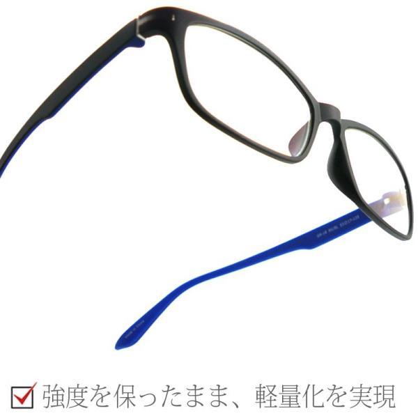 ブルーライトカット 老眼鏡 エアロリーダー[全額返金保証]メガネ 眼鏡 男性 用 メガネ シニアグラス メンズ おしゃれ リーディンググラス スマホ|armsstore|07