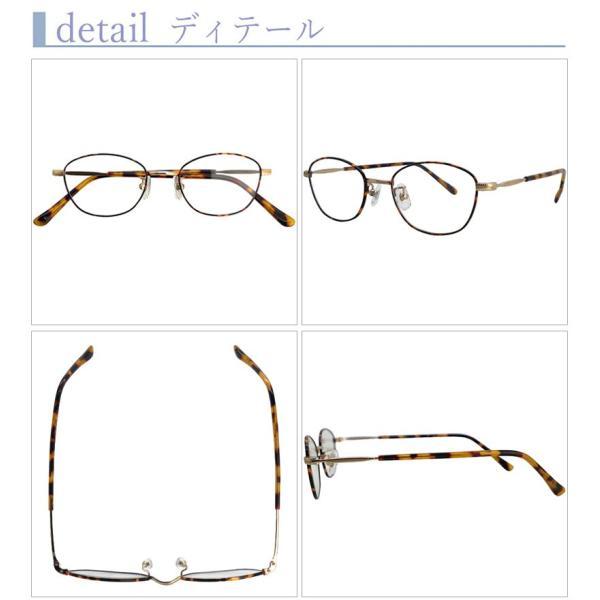 クラシック イルサ(2342) 遠近両用メガネ[全額返金保証] 老眼鏡 おしゃれ 男性用 メンズ 中近両用 眼鏡 遠近両用 老眼鏡 シニアグラス armsstore 02