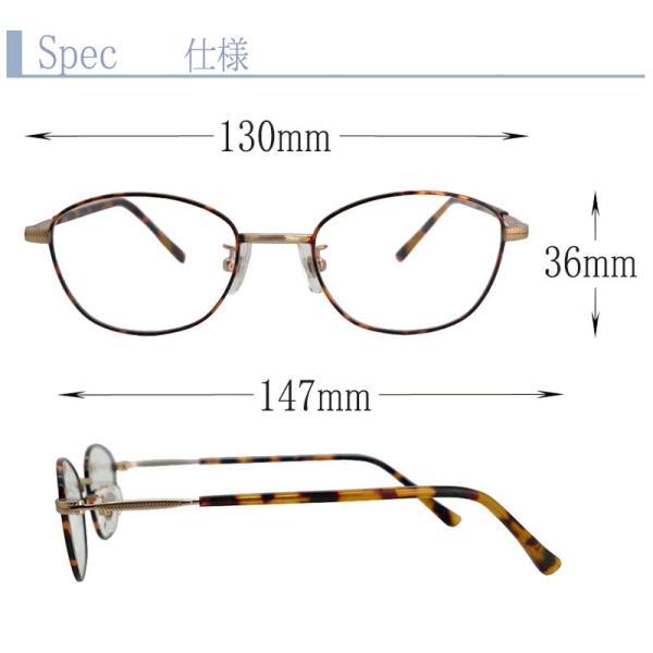 クラシック イルサ(2342) 遠近両用メガネ[全額返金保証] 老眼鏡 おしゃれ 男性用 メンズ 中近両用 眼鏡 遠近両用 老眼鏡 シニアグラス armsstore 03