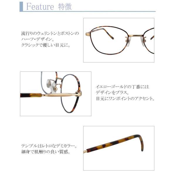 クラシック イルサ(2342) 遠近両用メガネ[全額返金保証] 老眼鏡 おしゃれ 男性用 メンズ 中近両用 眼鏡 遠近両用 老眼鏡 シニアグラス armsstore 04