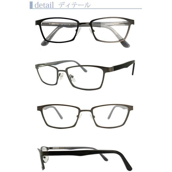 (BLC)ブルーライトカット 紫外線カット 遠近両用メガネ フォワード[全額返金保証]おしゃれ 男性用 中近両用 眼鏡 老眼鏡 パソコン シニアグラス|armsstore|02
