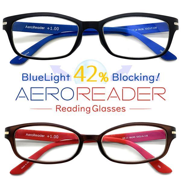 ブルーライトカット 老眼鏡 エアロリーダー[全額返金保証]メガネ 眼鏡 女性 用 メガネ シニアグラス レディース おしゃれ リーディンググラス スマホ armsstore