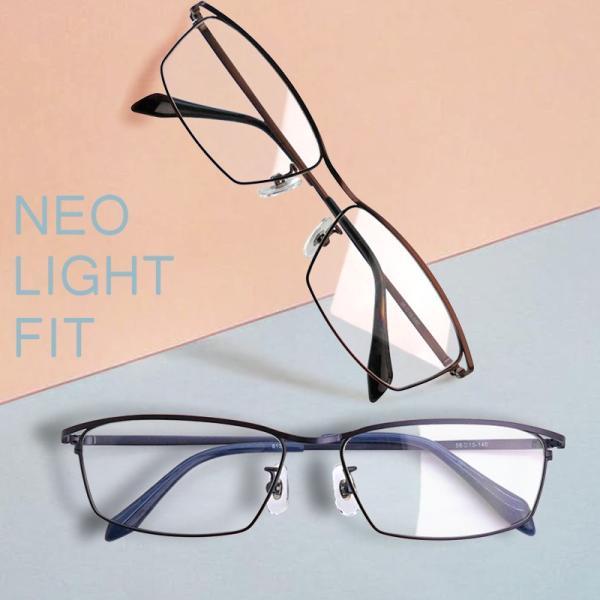 ブルーライトカット 中近両用メガネ ネオライトフィット[全額返金保証] 老眼鏡 眼鏡 男性 用 シニアグラス メンズ おしゃれ リーディンググラス|armsstore