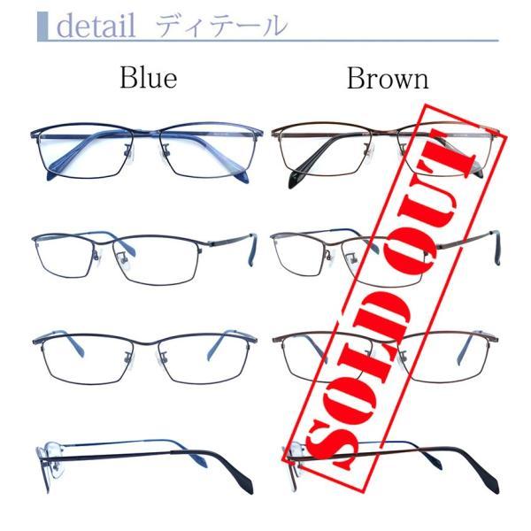 ブルーライトカット 中近両用メガネ ネオライトフィット[全額返金保証] 老眼鏡 眼鏡 男性 用 シニアグラス メンズ おしゃれ リーディンググラス|armsstore|02