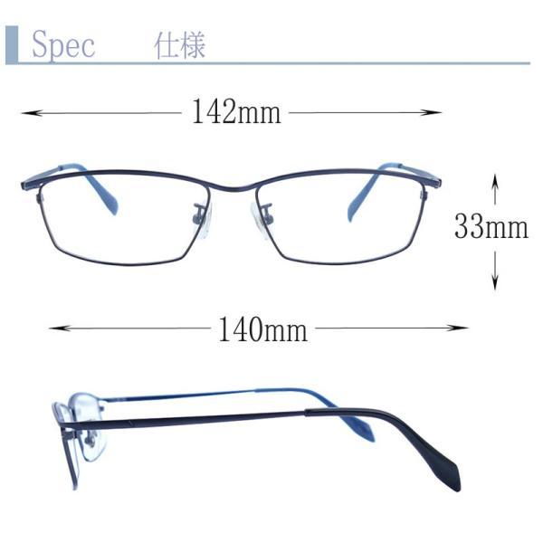 ブルーライトカット 中近両用メガネ ネオライトフィット[全額返金保証] 老眼鏡 眼鏡 男性 用 シニアグラス メンズ おしゃれ リーディンググラス|armsstore|03