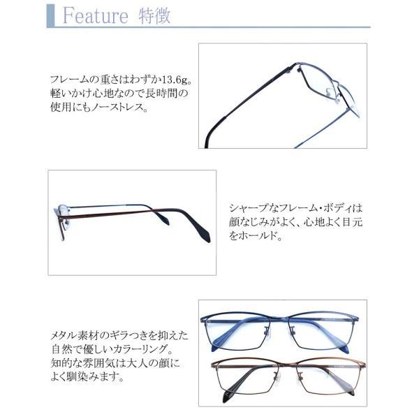 ブルーライトカット 中近両用メガネ ネオライトフィット[全額返金保証] 老眼鏡 眼鏡 男性 用 シニアグラス メンズ おしゃれ リーディンググラス|armsstore|04