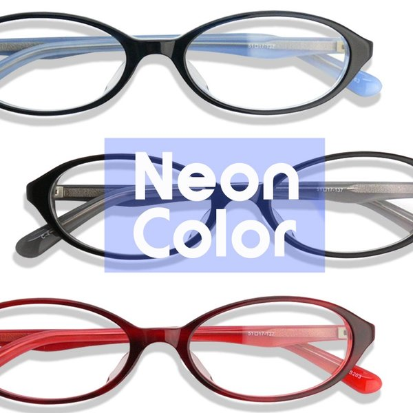 (BLC)ブルーライトカット 紫外線カット 遠近両用メガネ ネオンカラー(ブルー)[全額返金保証]おしゃれ 女性用 中近両用 眼鏡 老眼鏡 パソコン シニアグラス|armsstore