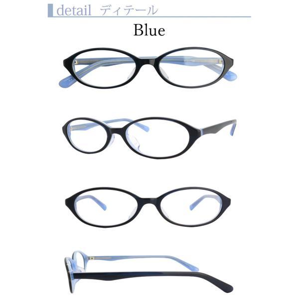 (BLC)ブルーライトカット 紫外線カット 遠近両用メガネ ネオンカラー(ブルー)[全額返金保証]おしゃれ 女性用 中近両用 眼鏡 老眼鏡 パソコン シニアグラス|armsstore|02