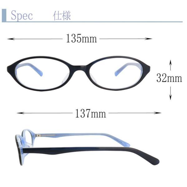 (BLC)ブルーライトカット 紫外線カット 遠近両用メガネ ネオンカラー(ブルー)[全額返金保証]おしゃれ 女性用 中近両用 眼鏡 老眼鏡 パソコン シニアグラス|armsstore|04