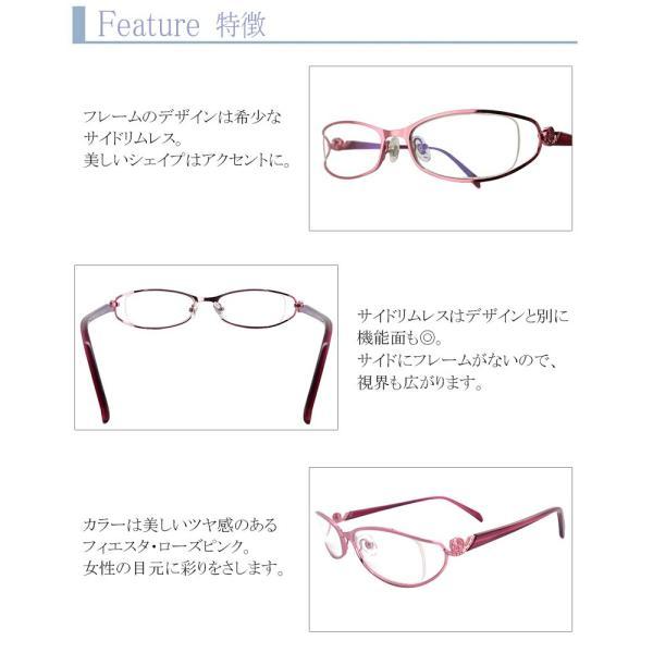 ピンクステン 遠近両用メガネ[全額返金保証] 老眼鏡 おしゃれ 女性用 中近両用 眼鏡 遠近両用 老眼鏡 シニアグラス|armsstore|04