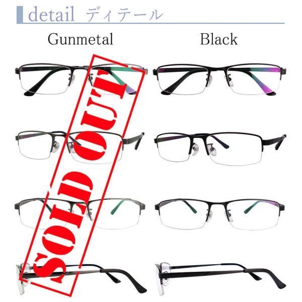 ブルーライトカット 老眼鏡 ロネリー ナイロール(RT119)[全額返金保証]メガネ 眼鏡 男性 用 メガネ シニアグラス メンズ おしゃれ リーディンググラス|armsstore|02