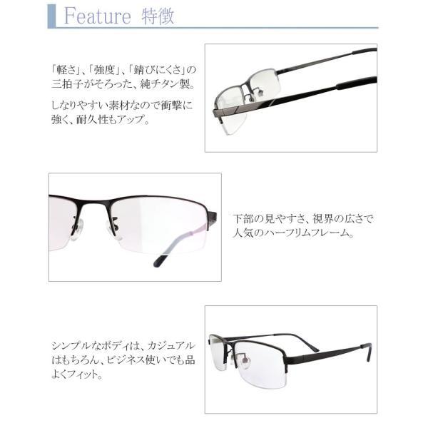 ブルーライトカット 老眼鏡 ロネリー ナイロール(RT119)[全額返金保証]メガネ 眼鏡 男性 用 メガネ シニアグラス メンズ おしゃれ リーディンググラス|armsstore|04