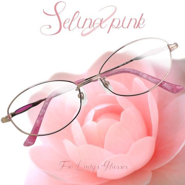 セリーナピンク 遠近両用メガネ[全額返金保証] 老眼鏡 おしゃれ 女性用 レディース 中近両用 眼鏡 遠近両用 老眼鏡 シニアグラス armsstore