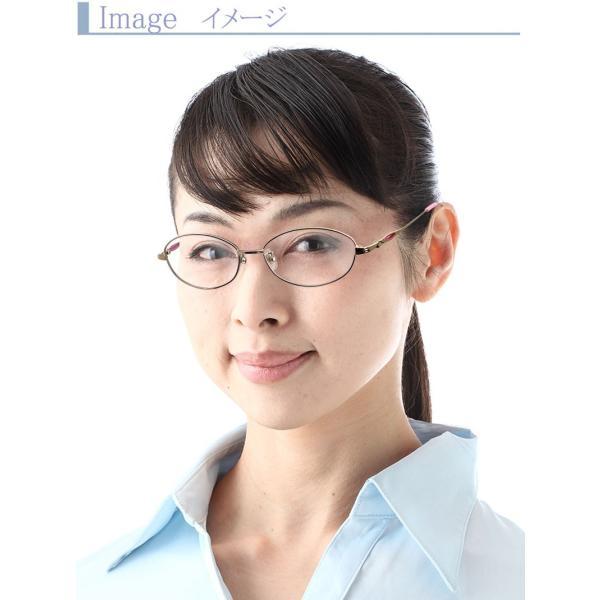 セリーナピンク 遠近両用メガネ[全額返金保証] 老眼鏡 おしゃれ 女性用 レディース 中近両用 眼鏡 遠近両用 老眼鏡 シニアグラス armsstore 05
