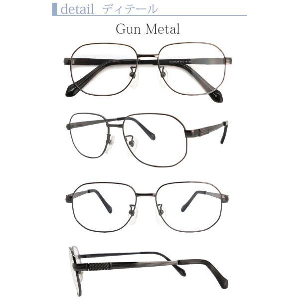 ブルーライトカット 中近両用メガネ チタンプロファンド[全額返金保証] 老眼鏡 眼鏡 男性 用 シニアグラス メンズ おしゃれ リーディンググラス|armsstore|02
