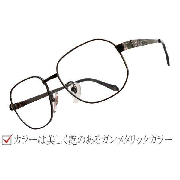 ブルーライトカット 中近両用メガネ チタンプロファンド[全額返金保証] 老眼鏡 眼鏡 男性 用 シニアグラス メンズ おしゃれ リーディンググラス|armsstore|05