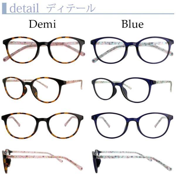 (BLC)ブルーライトカット 紫外線カット 遠近両用メガネ TRフローラル(ブルー)[全額返金保証]おしゃれ 女性用 中近両用 眼鏡 老眼鏡 パソコン シニアグラス|armsstore|02