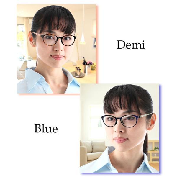 (BLC)ブルーライトカット 紫外線カット 遠近両用メガネ TRフローラル(ブルー)[全額返金保証]おしゃれ 女性用 中近両用 眼鏡 老眼鏡 パソコン シニアグラス|armsstore|05