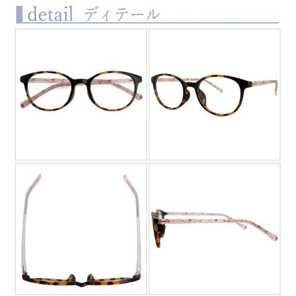 TRフローラル 遠近両用メガネ(デミ)(TR-9097)[全額返金保証] 老眼鏡 おしゃれ 女性用 中近両用 眼鏡 遠近両用 老眼鏡 シニアグラス|armsstore|02
