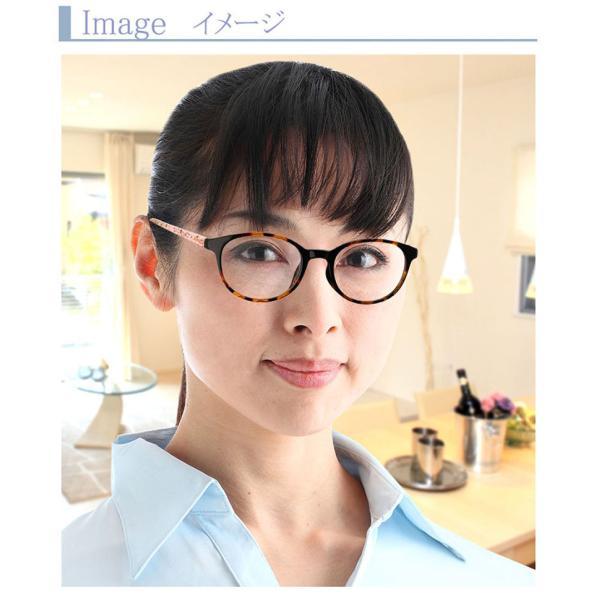 TRフローラル 遠近両用メガネ(デミ)(TR-9097)[全額返金保証] 老眼鏡 おしゃれ 女性用 中近両用 眼鏡 遠近両用 老眼鏡 シニアグラス|armsstore|05