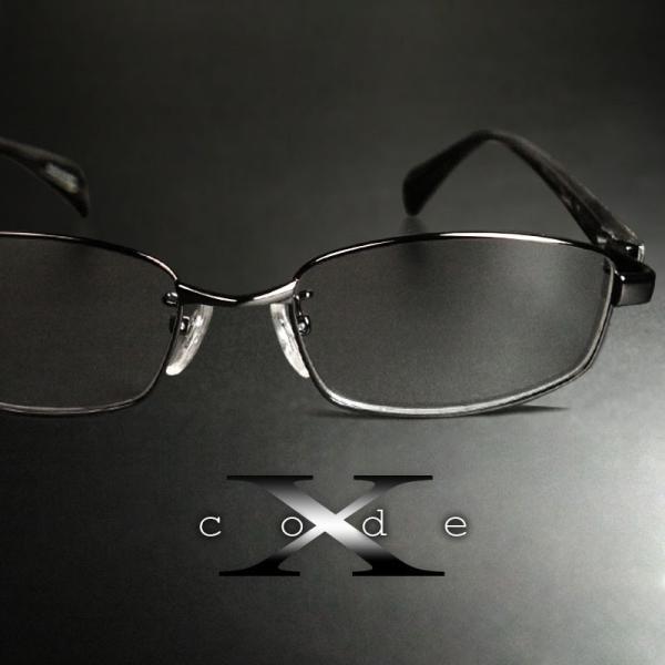 ブルーライトカット 老眼鏡 エックスコード[全額返金保証]メガネ 眼鏡 男性 用 メガネ シニアグラス メンズ おしゃれ リーディンググラス|armsstore
