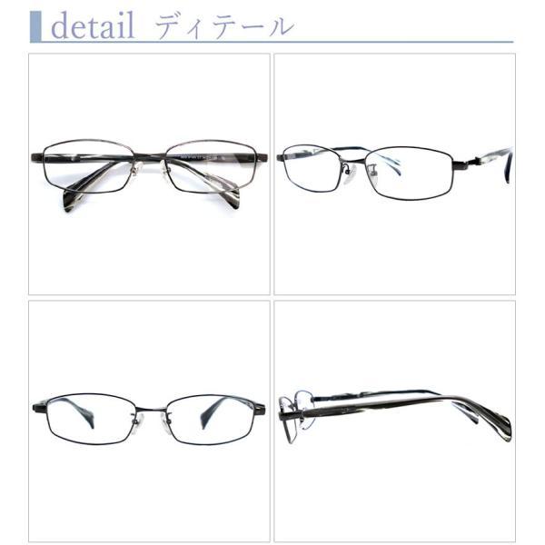 ブルーライトカット 老眼鏡 エックスコード[全額返金保証]メガネ 眼鏡 男性 用 メガネ シニアグラス メンズ おしゃれ リーディンググラス|armsstore|02