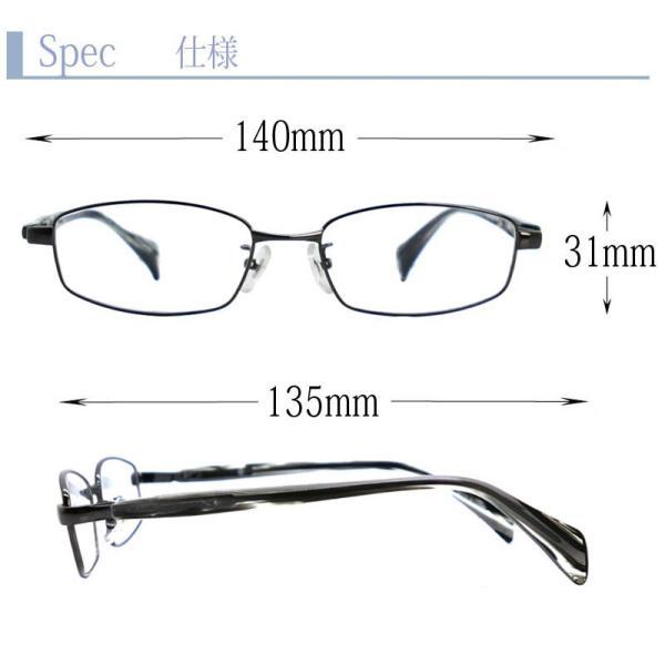 ブルーライトカット 老眼鏡 エックスコード[全額返金保証]メガネ 眼鏡 男性 用 メガネ シニアグラス メンズ おしゃれ リーディンググラス|armsstore|03