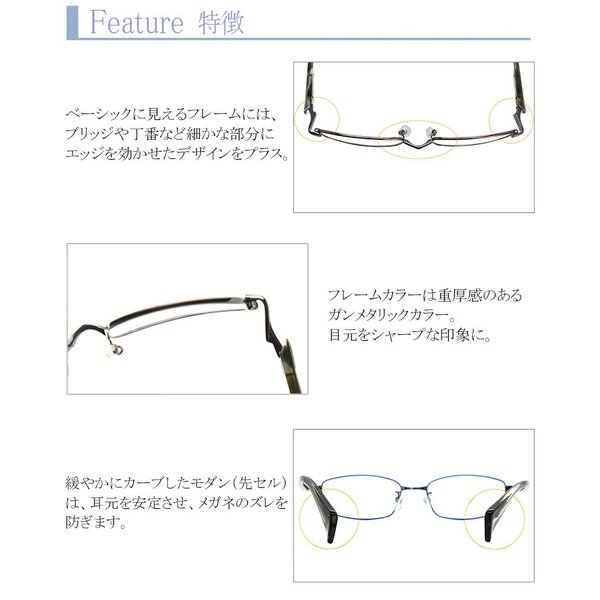 ブルーライトカット 老眼鏡 エックスコード[全額返金保証]メガネ 眼鏡 男性 用 メガネ シニアグラス メンズ おしゃれ リーディンググラス|armsstore|04